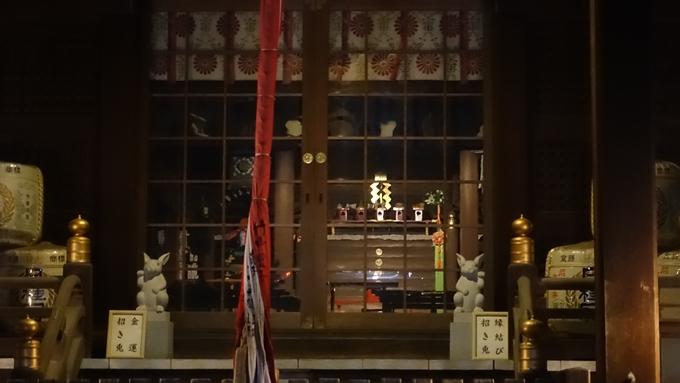 岡崎神社夜景 本殿No2