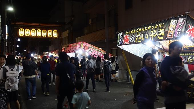 ずいき祭 No3