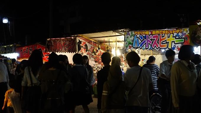 ずいき祭 No5