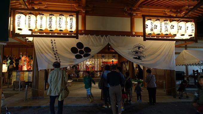 ずいき祭 No9