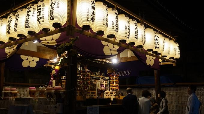 ずいき祭 No17