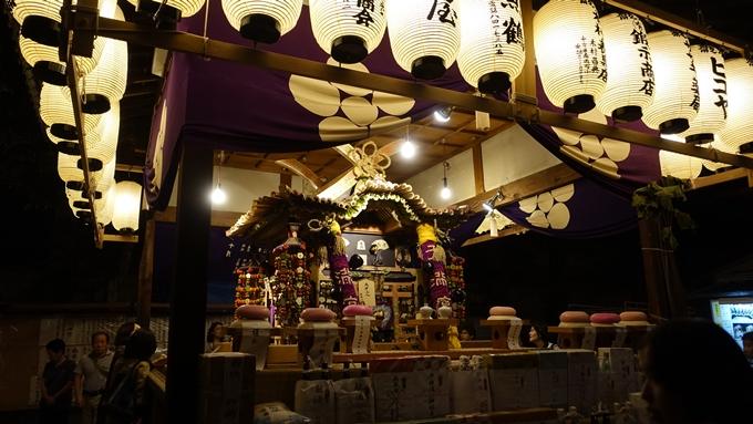 ずいき祭 No18