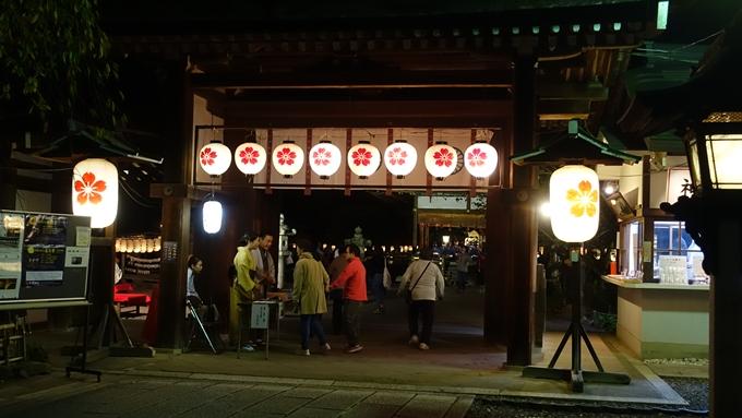 平野神社_名月祭 No3