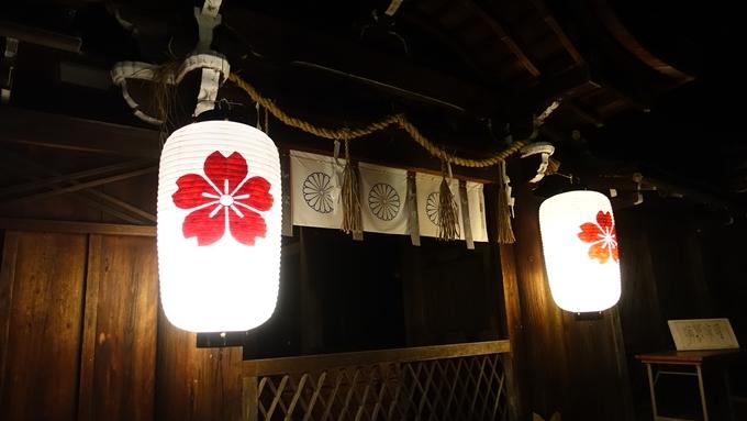 平野神社_名月祭 No6