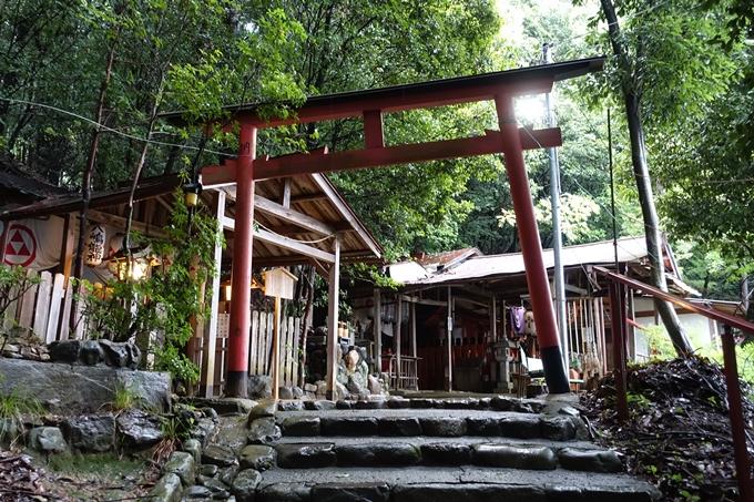 二葉姫稲荷神社 No6