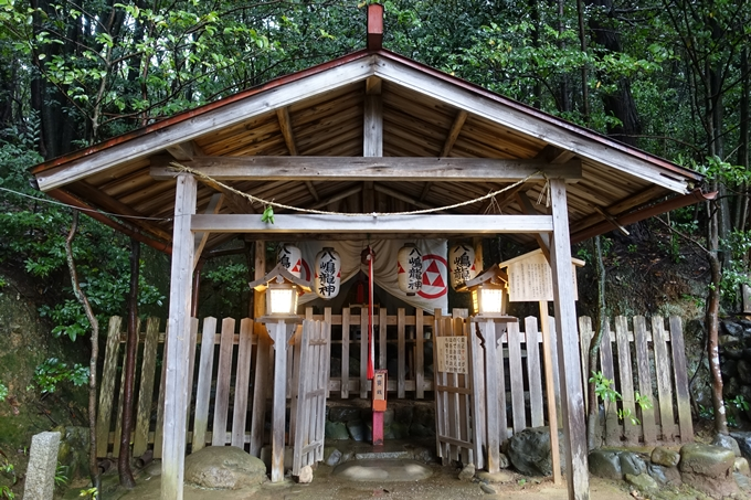二葉姫稲荷神社 No7