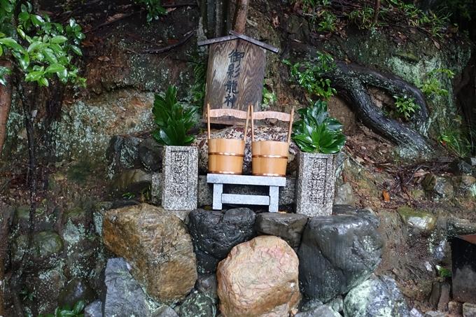 二葉姫稲荷神社 No8