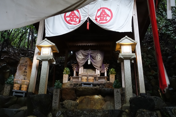 二葉姫稲荷神社 No14