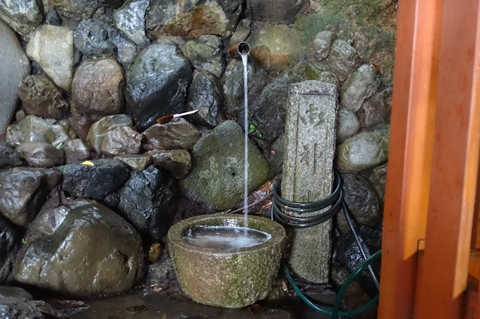 二葉姫稲荷神社 No15