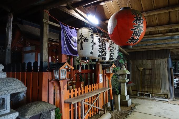 二葉姫稲荷神社 No16