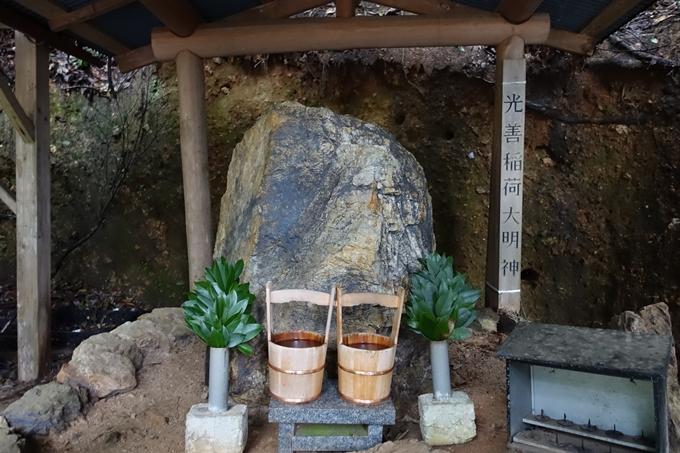 二葉姫稲荷神社 No22