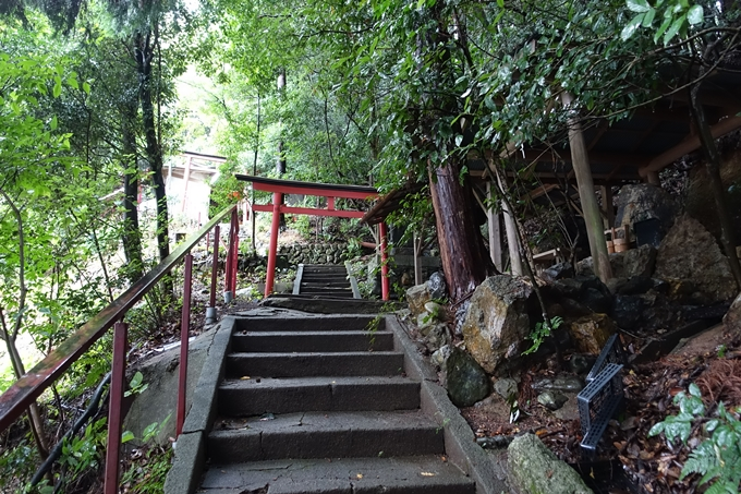二葉姫稲荷神社 No23