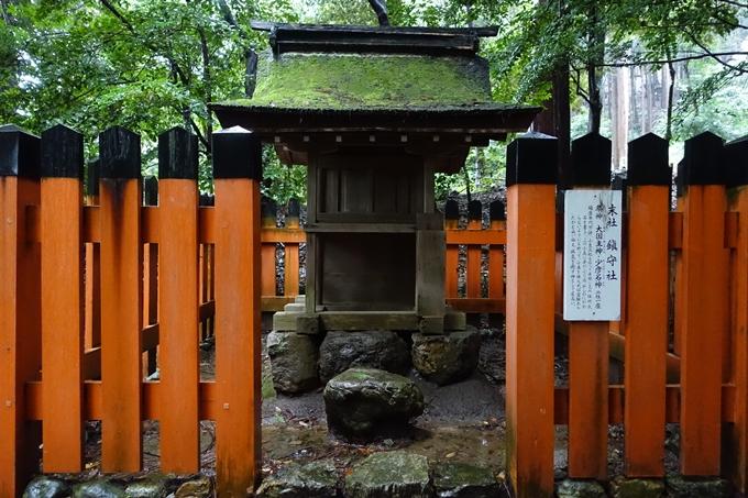 大田神社 No11