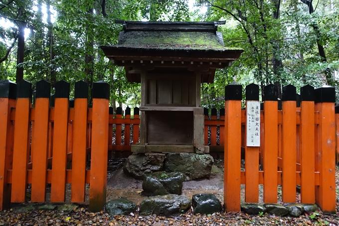 大田神社 No12