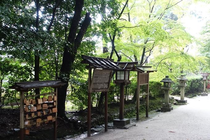 大田神社 No13