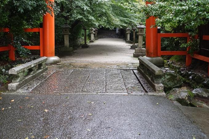 大田神社 No15
