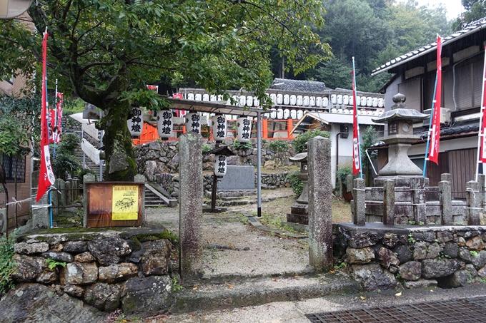 深泥池貴舩神社 No2
