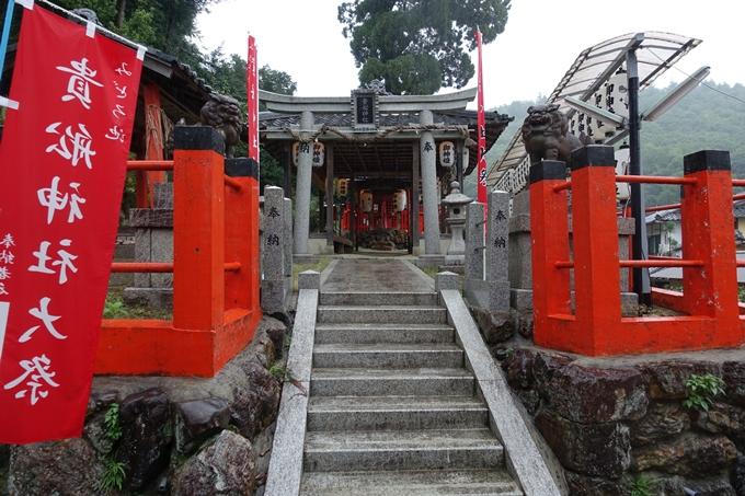 深泥池貴舩神社 No4