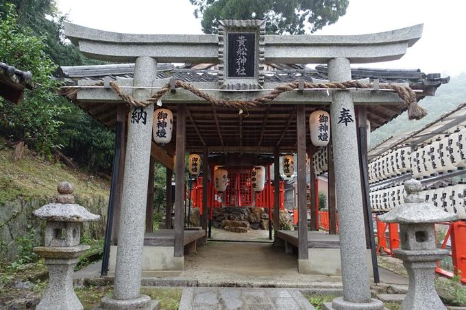深泥池貴舩神社 No5