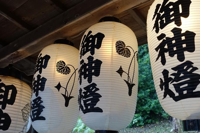 深泥池貴舩神社 No10