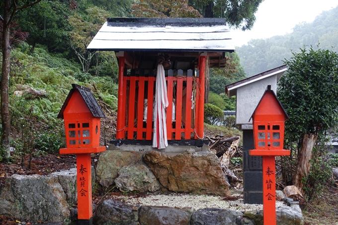 深泥池貴舩神社 No13