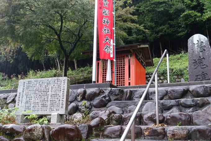 深泥池貴舩神社 No17