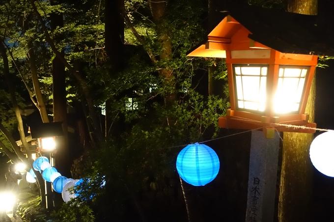 2017宙フェス No28
