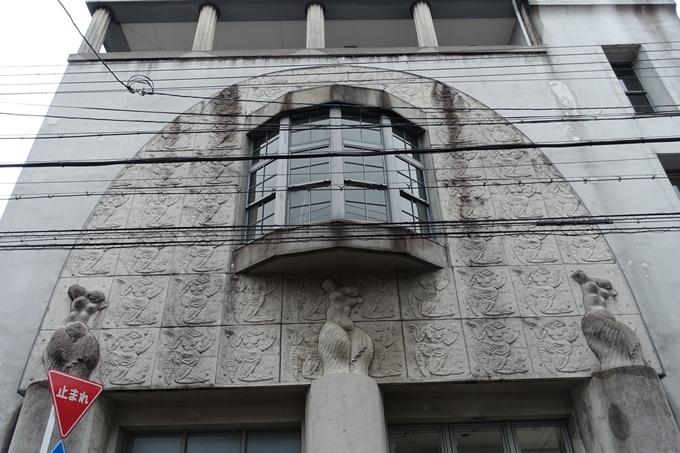 旧京都中央電話局西陣分局舎 No3