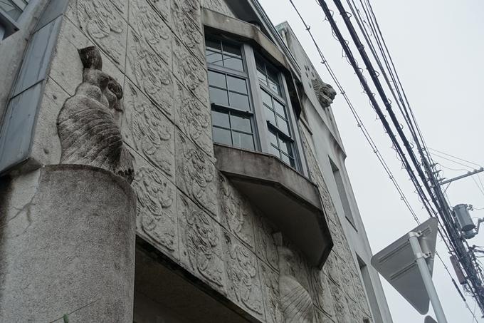 旧京都中央電話局西陣分局舎 No10