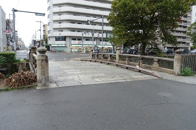 堀川第一橋 No4