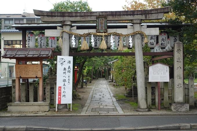 首途八幡宮 No3