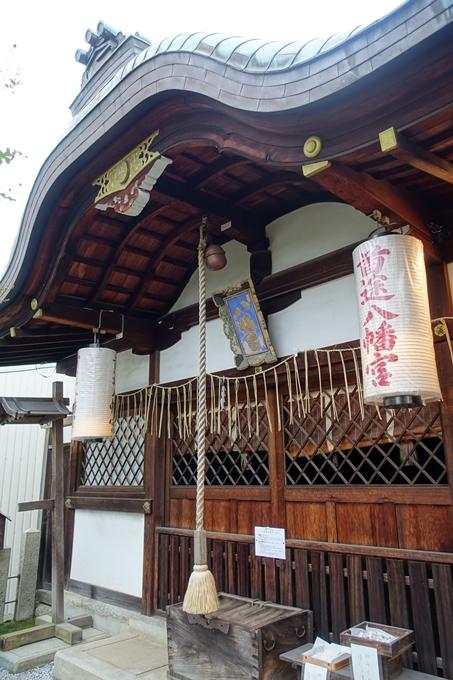 首途八幡宮 No15