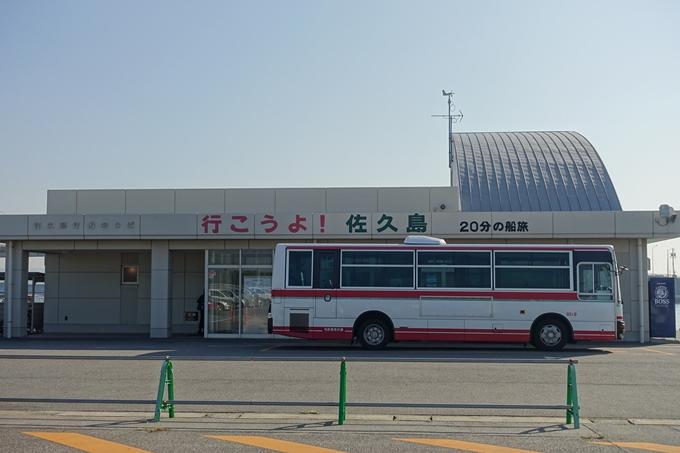 佐久島 No001