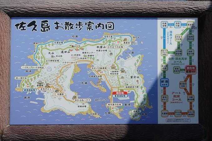 佐久島 No007