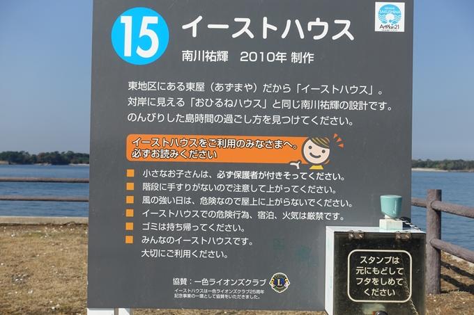 佐久島 No015