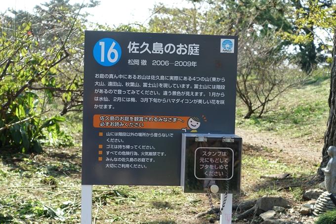 佐久島 No022