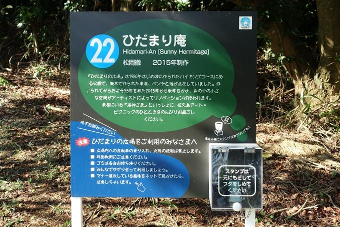 佐久島 No062