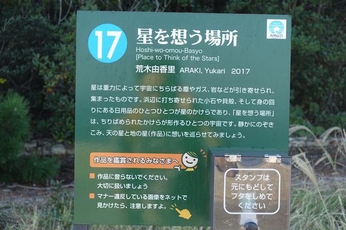 佐久島 No068