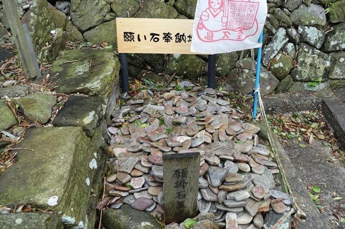 佐久島 No116