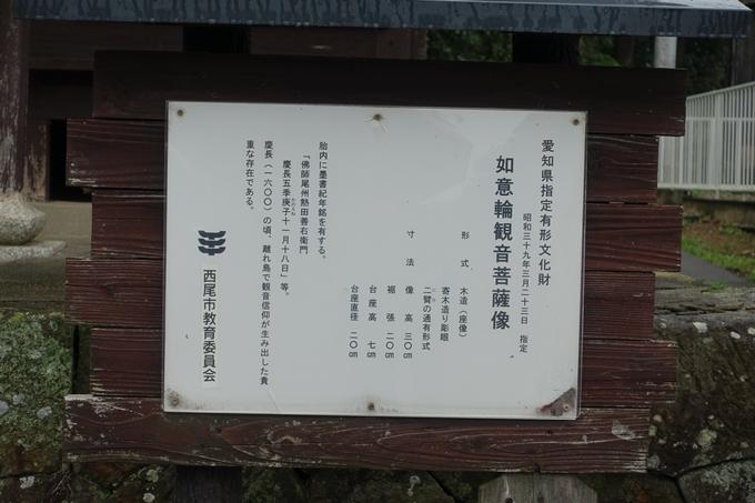 佐久島 No134