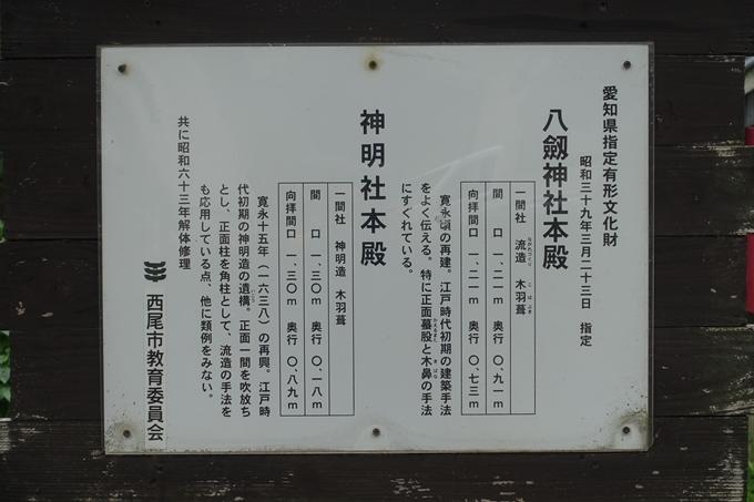 佐久島 No143