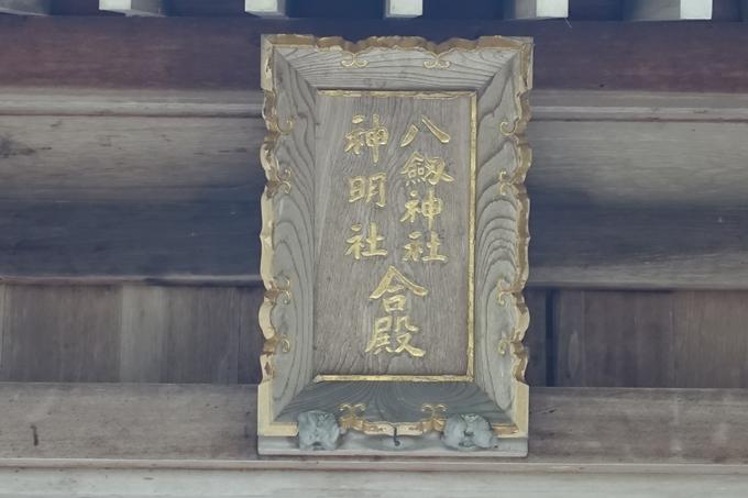 佐久島 No145