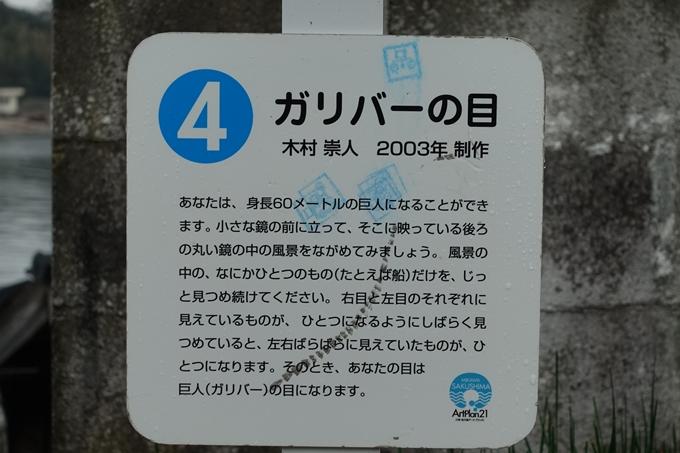 佐久島 No182