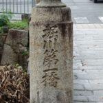 堀川第一橋(中立売橋) 鶴の橋