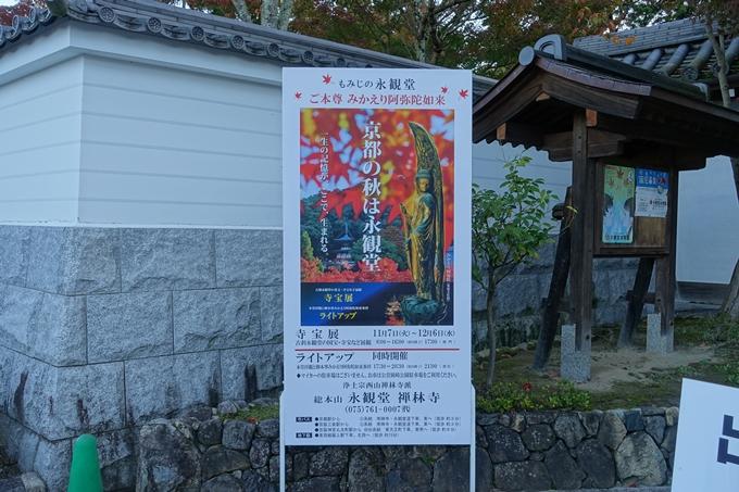 京都紅葉速報05 No15