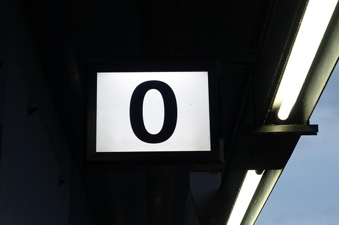 京都駅0番ホーム No6