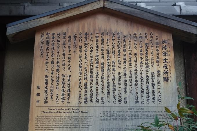 月眞院 No17