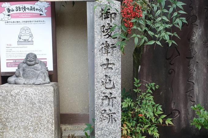 月眞院 No16