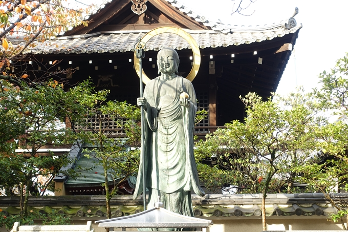圓山地蔵尊 No5