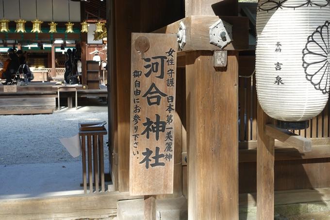 京都紅葉速報_07 No3